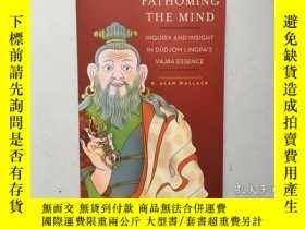 二手書博民逛書店Fathoming罕見the Mind: Inquiry and