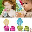 日本寶寶吸管蓋兒童便攜式瓶裝飲料防溢吸管蓋-JoyBaby