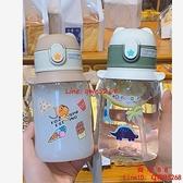 韓版卡通可愛學生兒童塑料吸管杯背帶便攜寶寶夏季喝水杯【齊心88】