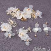 頭飾 新娘結婚絹花頭花發飾森女花朵發梳發夾頭飾婚紗影樓配飾品 小宅女大購物