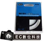 【EC數位】NiSi 雙面多層鍍膜 MCUV MC UV 超薄框保護鏡 37mm 39mm 40.5mm 43mm 46mm 49mm 52mm NEX7 GF6 V1 J1