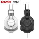 Superlux 舒伯樂 HD671 複...