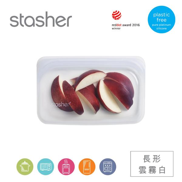 Stasher 長形環保按壓式矽膠密封袋-雲霧白(13x19x1.59cm) 773STMK00