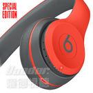 【曜德★免運】Beats Solo3 Wireless 特別版 霹靂紅 藍牙無線 耳罩式耳機