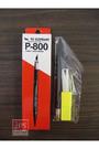 P-800筆刀