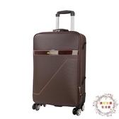 學生旅行箱男24寸26萬向輪拉桿箱子皮箱密碼箱帆布行李箱女【限時八折】