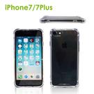 Obien iPHONE7/7Plus全方位手機保護背蓋