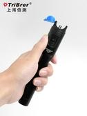 10紅光光纖筆20紅光源光纖測試打光筆30公里檢測光紅光筆