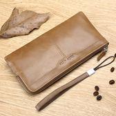 皮夾真皮錢包男長款超薄拉練青年軟頭層牛皮手包多功能男士手機包   艾維朵