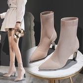 大碼中筒靴 ins網紅瘦瘦靴高跟短靴2021新款彈力針織襪子靴百搭尖頭粗跟女靴 8號店