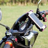 現貨 機車掛包電動車踏板車機車後視鏡手機支架導航儀支架通用型igo寶貝計畫11-21