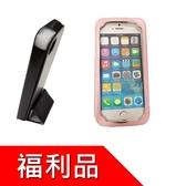 福利品 iPhone5/5s 手機可立式保護殼 背蓋