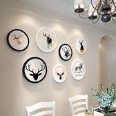 北歐裝飾畫現代簡約餐廳壁畫客廳背景墻掛畫圓形麋鹿組合臥室墻畫 玩趣3C