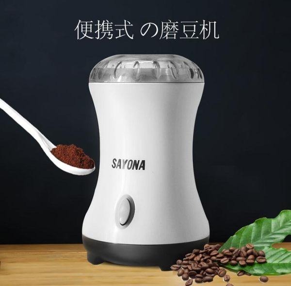 磨豆機 電動磨豆機自動一鍵磨豆機咖啡豆研磨器高端自動磨粉磨豆機