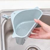 ◄ 生活家精品 ►【R025】水槽瀝水置物架 收納架 瀝水架 瀝水籃 掛架 洗碗台 廚房 浴室 洗菜 廚餘