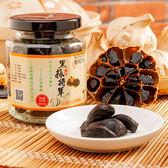 【黑蒜將軍】雲林頂級養生即食黑蒜150g*5罐