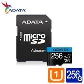 全新 威剛 Premier microSDXC UHS-I (A1) 256G記憶卡(附轉卡)