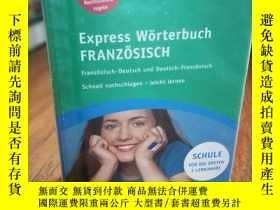 二手書博民逛書店PONS罕見Express Wörterbuch Französ