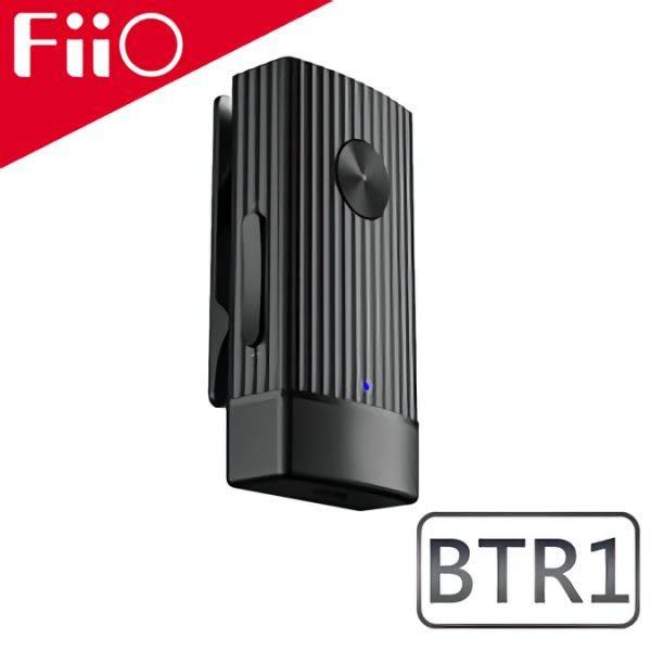 FiiO BTR1 iPhone7 8 X 獨立DAC解碼 藍牙音樂接收器 藍芽接收器 藍芽一對二 藍牙4.2