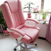 電腦椅直播椅家用游戲椅簡約舒適轉椅老闆椅辦公椅電競椅WY【週年慶免運八折】