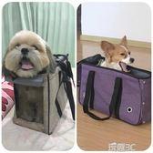 igo寵物包貓咪狗狗貴賓泰迪背包外出箱包旅行包便攜帶寵物手提包 玩趣3C