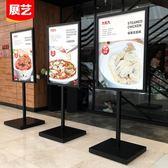 【免運】立式展示牌廣告立牌水牌展示架導向牌指示牌商場導視牌廣告牌落地
