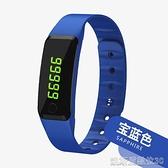 夜光計步器多功能計步數器老人走路手環學生運動電子手腕錶卡路里 【快速出貨】