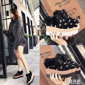 厚底內增高鬆糕鞋女毛毛單鞋厚底楔形高跟黑色加絨小皮鞋子   『極有家』