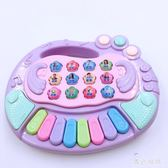 啟蒙稱呼音樂寶寶早教電子琴 早教學習機益智6-12月1-3歲兒童玩具 js7441『黑色妹妹』