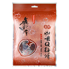 梅子.蜜餞《梅問屋》去籽日式咖啡Q梅餅(全國第一家梅子觀光工廠.健康看的見)