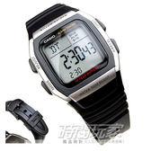 CASIO卡西歐 W-96H-1A 樂活休閒 人氣電子錶款 鬧鈴 碼錶 兩地時間 倒數計時 膠帶款 W-96H-1AVDF