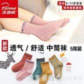 北極絨兒童襪子春秋薄款純棉中筒襪男童女童短襪厚款寶寶襪子秋冬 漾美眉韓衣