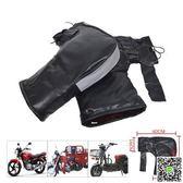 機車手套 摩托車把套冬季加厚保暖防水電動車電瓶車防風棉護手套男騎行擋風 玩趣