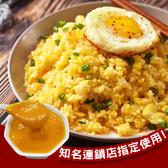 憶霖流沙鹹蛋黃醬 金沙料理鹹蛋醬包500g【歐必買】