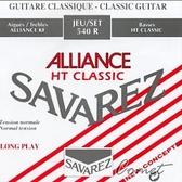 【缺貨】SAVAREZ 540R (耐久)標準張力古典弦【法國製/古典吉他弦/540-R/540 R】