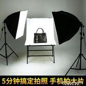 LED攝影棚柔光箱套裝室內拍攝補光燈攝影燈小型拍照道具 黛尼時尚精品