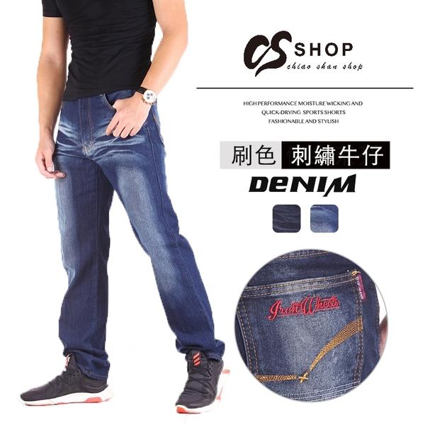 刺繡刷色牛仔褲 伸縮中直筒 兩色【CS衣舖】#7475