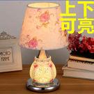 【原創館】床頭柜燈 小夜燈 結婚房陶瓷臺...