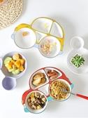 兒童餐具 餐具分格盤兒童餐盤  家用分隔創意盤子陶瓷卡通寶寶無毒防摔套裝【免運】