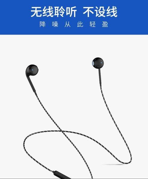 賓孚i9藍芽耳機無線運動跑步雙耳耳塞式掛耳iPhone7入耳式8p耳麥X蘋果手機6s超長『新佰數位屋』