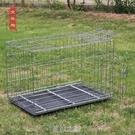 加粗角鋼折疊狗籠子70/85/100/130寵物籠子 大中小型犬 快速出貨