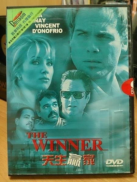 挖寶二手片-Y80-048-正版DVD-電影【天生贏家】-瑞貝卡德莫妮 文森唐諾佛利歐