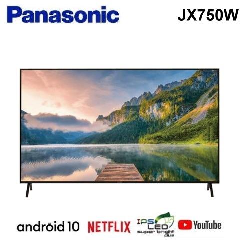 【佳麗寶】-留言享加碼折扣 Panasonic 4K聯網液晶電視 TH-65JX750W