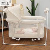 童印嬰兒搖床寶寶搖床多功能嬰兒電動搖籃床BB小搖床帶蚊帳游戲床igo『櫻花小屋』