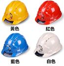 【 現貨-紅色.藍色 】YD 頭盔安全帽...