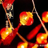 新年裝飾 小燈籠掛飾發光新年防水中式喬遷元旦喜慶春節led裝飾燈 nm17891【Pink中大尺碼】