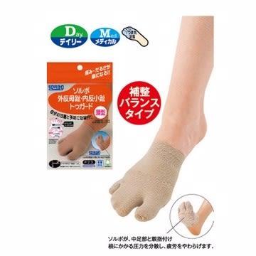 【SORBOTHANE】日本舒宜保 肢體護具 護指套(女用)