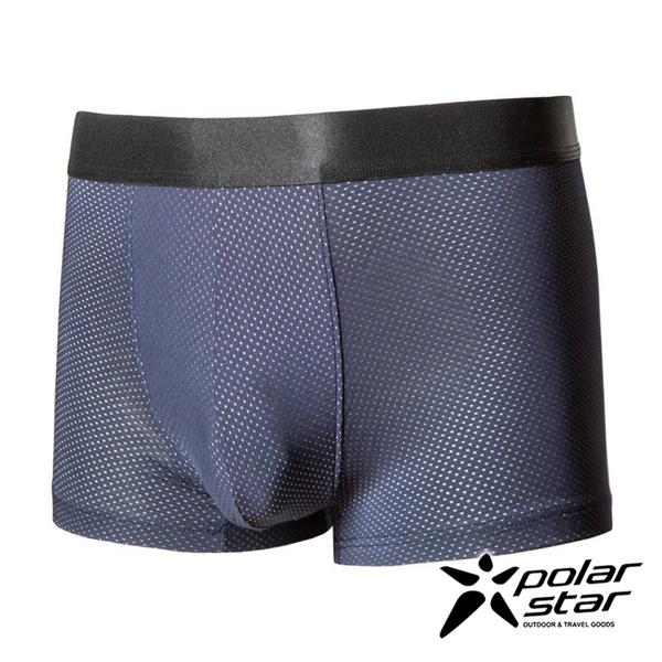 PolarStar 男 舒適透氣四角內褲『深藍』 快乾│舒適│清爽│透氣│居家內褲 P20319