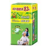 利清爽 替換式紙尿片 促銷包 (45片+3片)/串【康鄰超市】
