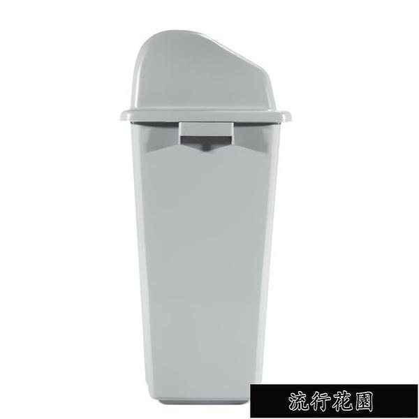 快速出貨 HS/鴻升戶外垃圾桶塑料無蓋工業用學校廚房果皮箱大容量物業小區[【全館免運】]